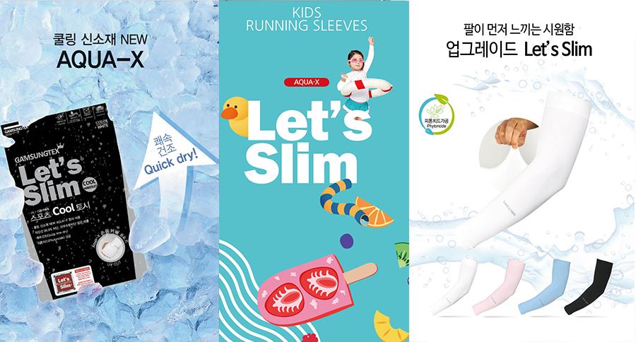 韓國正品 LET'S SLIM