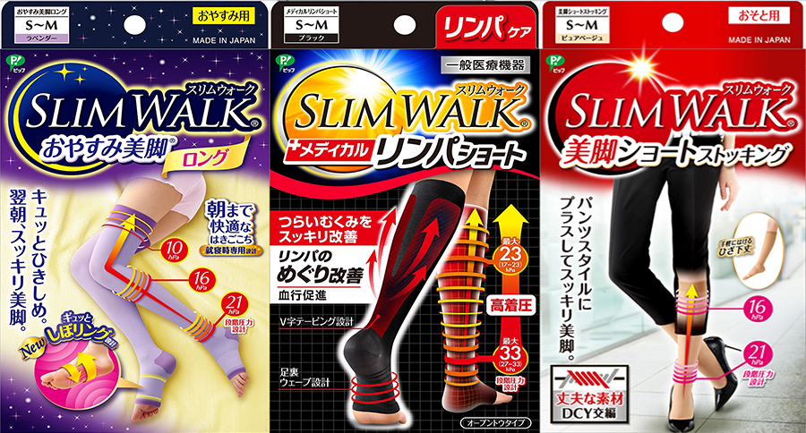 日本SLIM WALK