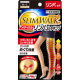 SW0009 SLIMWALK-醫療保健耐勾壓力絲襪褲 (淺肉色)